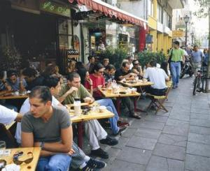 dizengoff-cafe